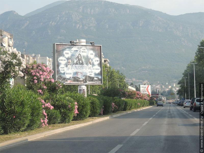Дороги в Черногории красивые даже в городах: горы и много цветов