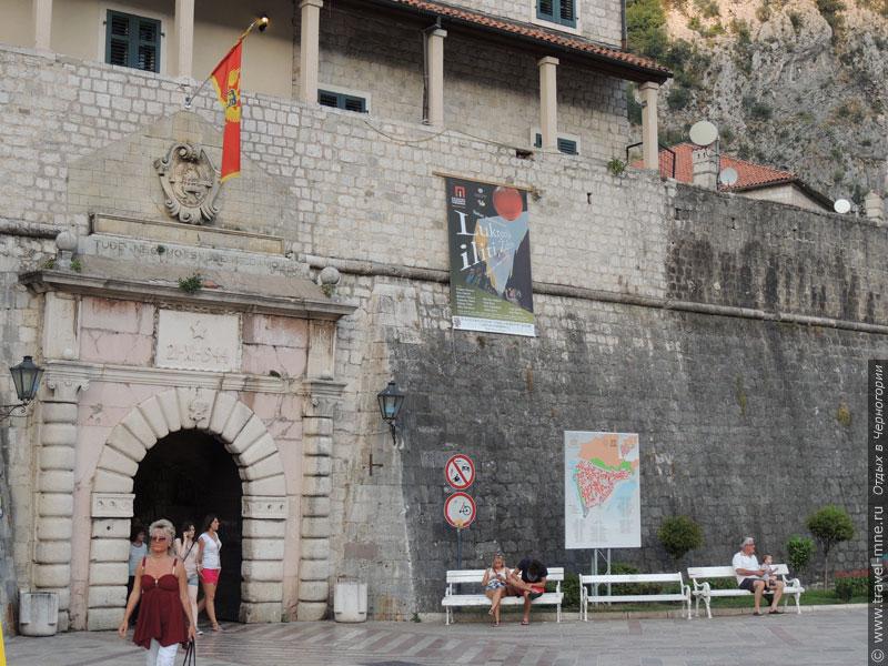 Главные ворота в Старый Котор