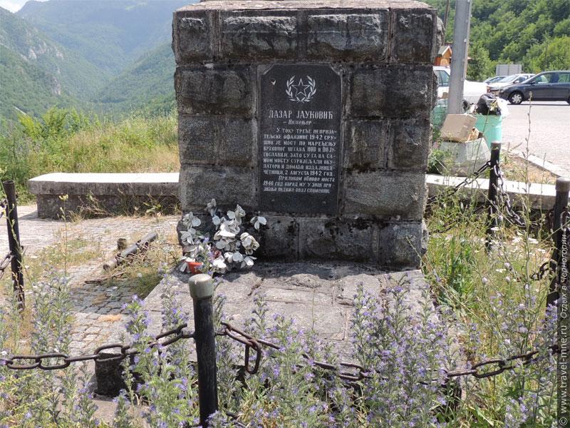 О событиях Второй Мировой войны напоминает памятник Лазарю Яуковичу