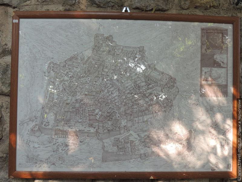 Реконструированный план-схема Старого Бара