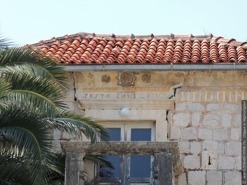 На многих домах в Перасте можно увидеть дату постройки
