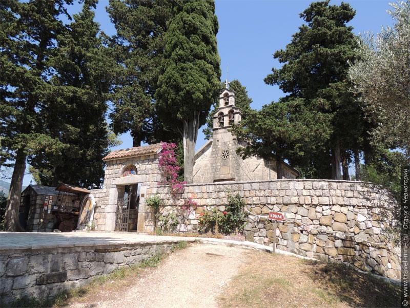 Троицкий храм монастыря Михаила Архангела, где хранятся мощи превлакских мучеников
