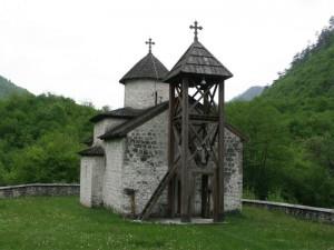 Монастырь Добриловина