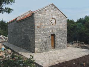 Монастырь Святого Георгия — Космач