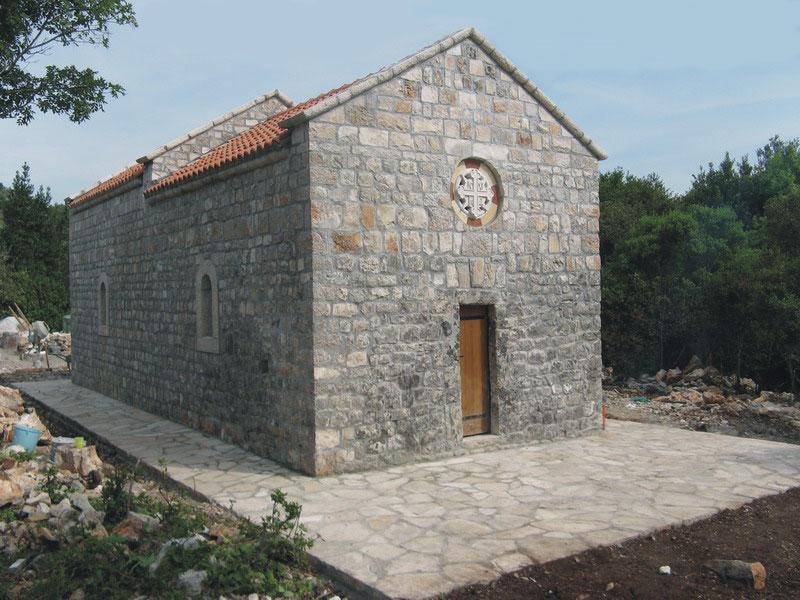 Церковь Святого Георгия была восстановлена старого храма