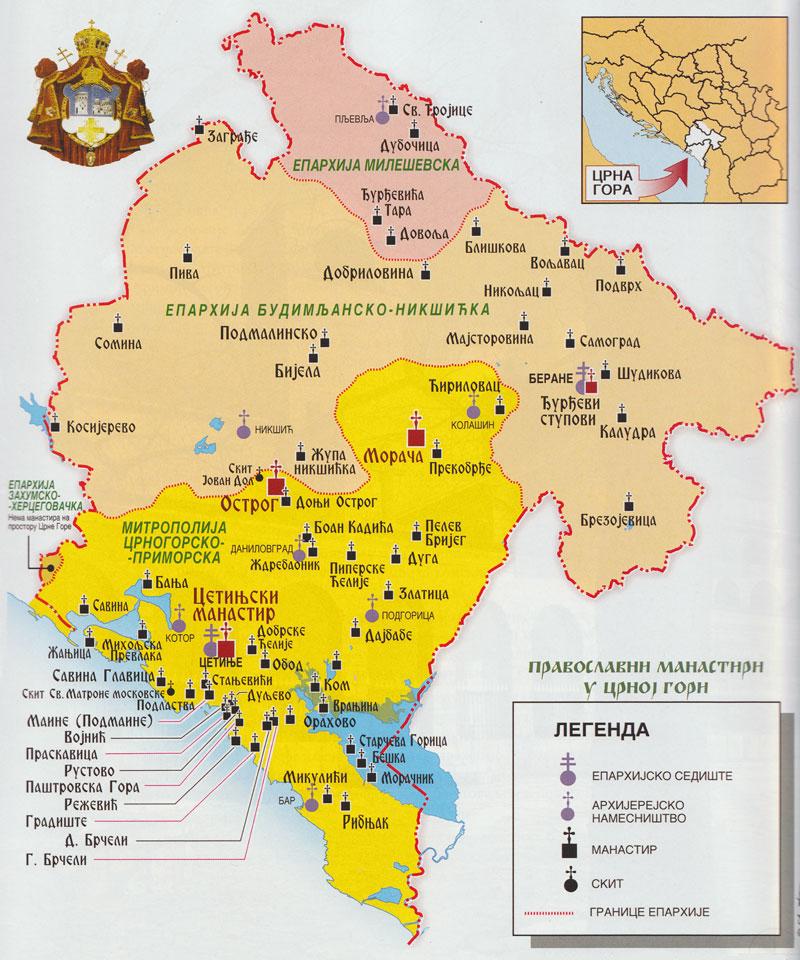 Карта расположения черногорских монастырей