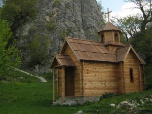 Монастырь Самоград
