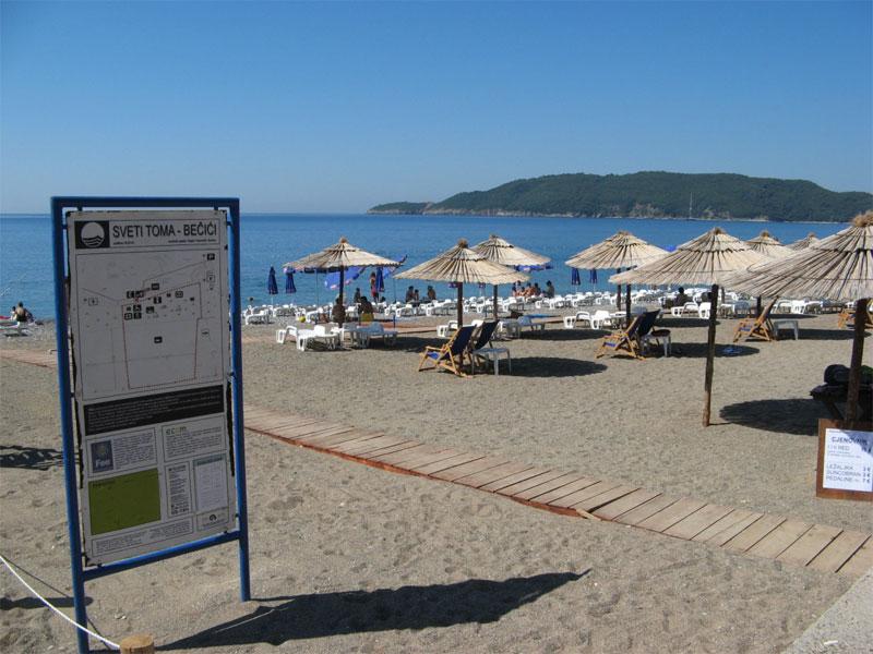 Пляж Святого Фомы / Sveti Toma plaža