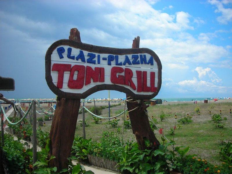 Пляж Tony Grill / Tony Grill plaža