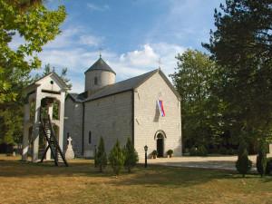 Монастырь Святого Луки — Жупа