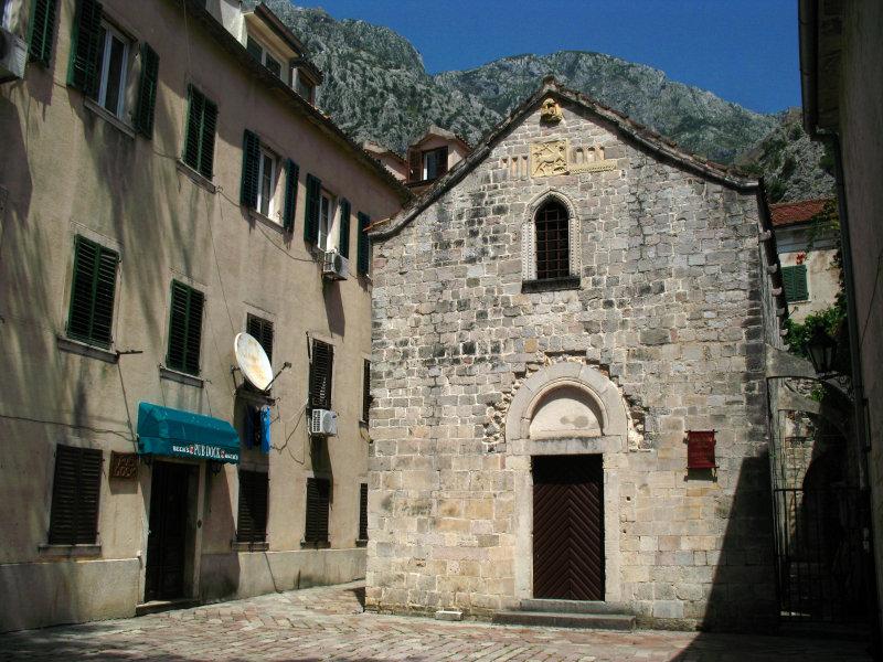Сегодня в здании церкви Святого Михаила размещается музей