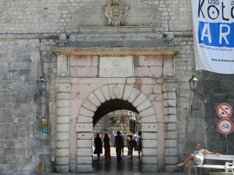 Морские ворота - главный и центральный вход в Старый Котор