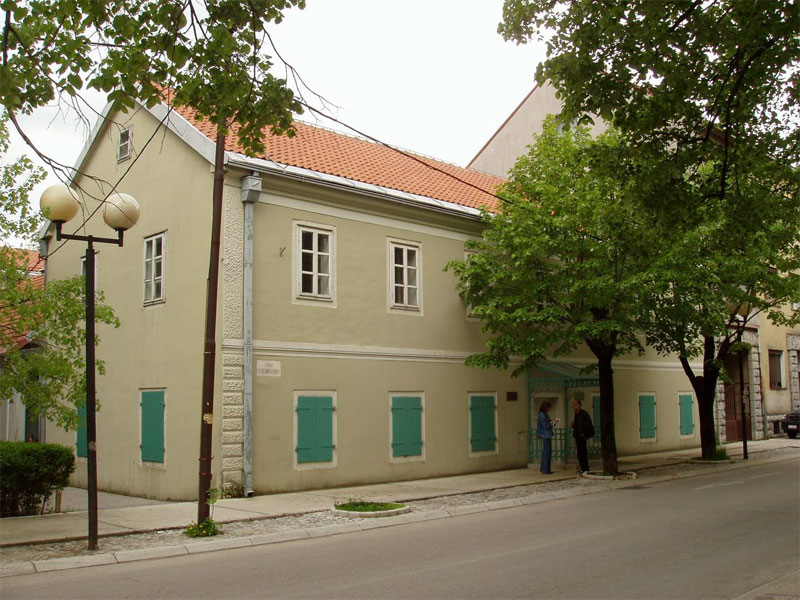 Посольство Турции в Цетине