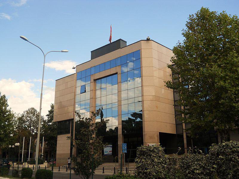 Здание Черногорского национального театра - пример современной архитектуры