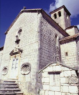 Церковь Святого Антония являлась частью францисканского монастыря