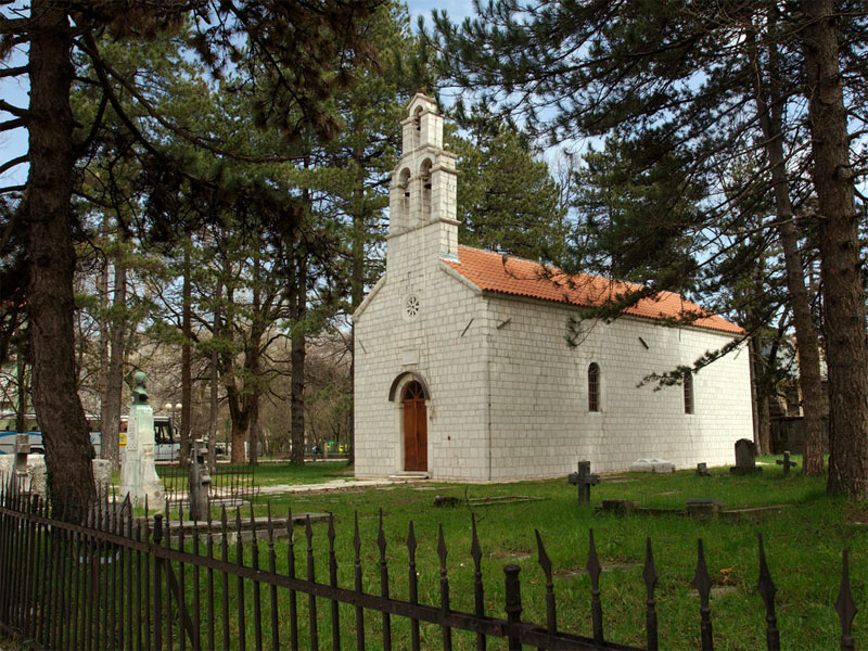 Влашская церковь считается старейшим строением в Цетине