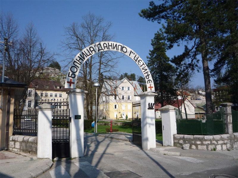Больница имени Данило I стала первым лечебным учреждением в Цетине