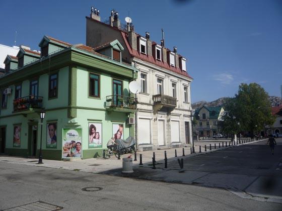 Дом Вучековича также формирует европейскую атмосферу города Цетине