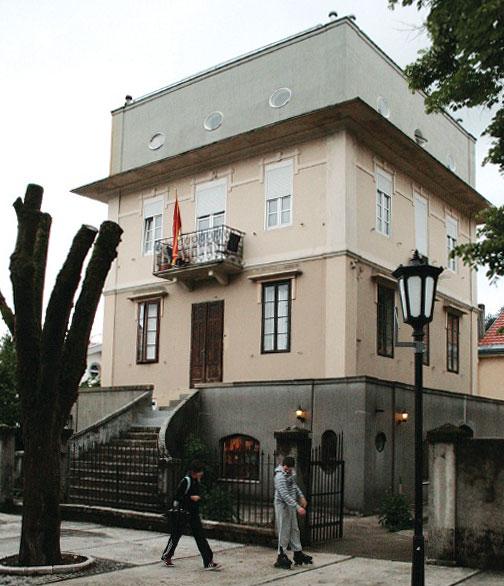 """Дом Вукотича часто называют """"квадратный дом"""""""