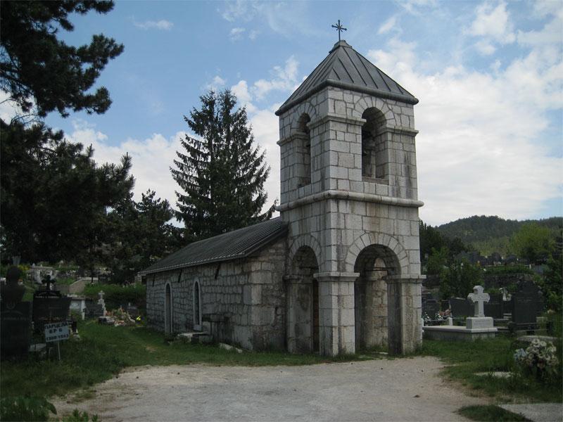 Церковь Святых Петра и Павла - самый старый храм в Никшиче