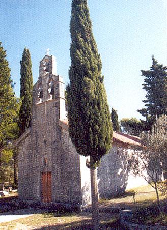 Церковь Вознесения Господня в Кртоли
