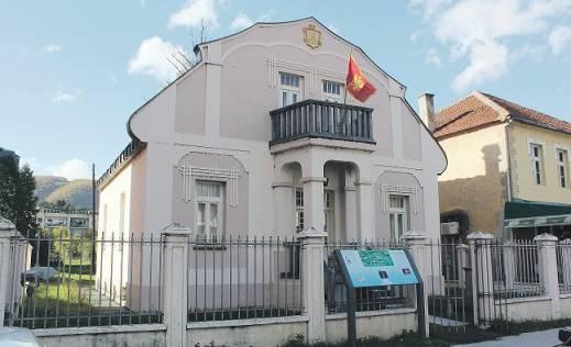 Бывший дом Гавро Вуковича в Беране был превращен в мемориальный музей