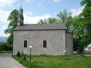 Церковь Святого Дмитрия в Колашине