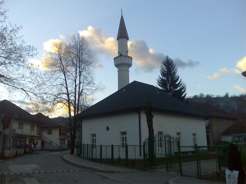 Мечеть является центром городской мусульманской общины